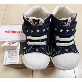 mikihouse - 本日限定価格  未使用 ミキハウス靴  スニーカー 14cm