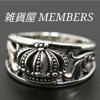 送料無料11号クロムシルバービッグメタルクラウン王冠スタンプリング指輪残りわずか(リング(指輪))