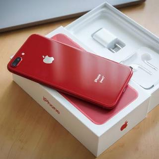 iPhone - iPhone 8 Plus 64GB