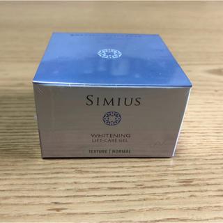 シミウス 薬用ホワイトニングリフトケアジェル ノーマル