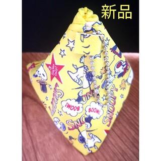 スヌーピー(SNOOPY)の新品。サンリオ:スヌーピー・三角ポーチ⑰(ポーチ)