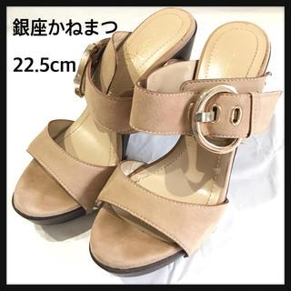 GINZA Kanematsu - 人気 銀座かねまつ サンダル 22.5cm スエード 木製 ヒール張り替え 美品