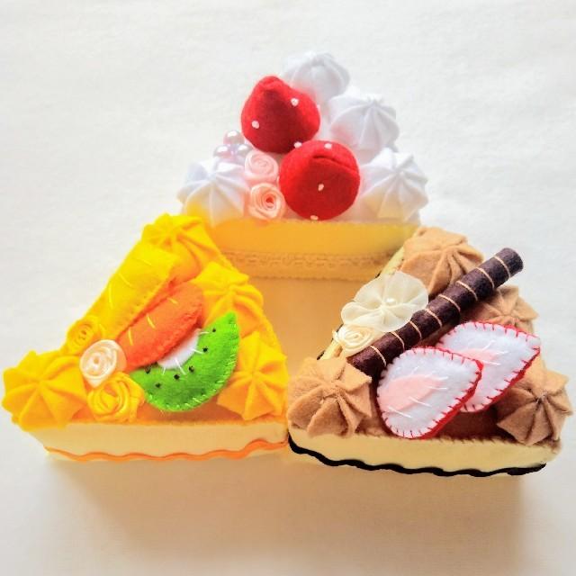 フェルトおままごと☆6種類のケーキセットNo.54 ハンドメイドのおもちゃ(その他)の商品写真