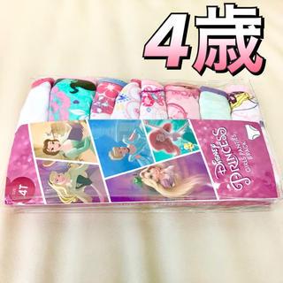 Disney - 《 送料無料 》4歳 ディズニー プリンセス 女の子 下着 8枚セット