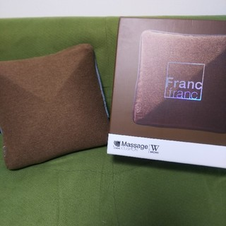 フランフラン(Francfranc)のFrancfranc☆ルルド マッサージクッション(マッサージ機)
