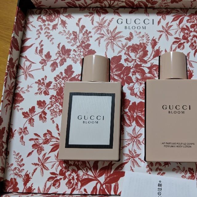 Gucci(グッチ)のグッチ 香水 ブルー厶 新品 コスメ/美容の香水(香水(女性用))の商品写真