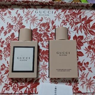 Gucci - グッチ 香水 ブルー厶 新品