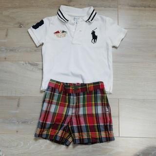 Ralph Lauren - ラルフローレンのポロシャツとパンツセット