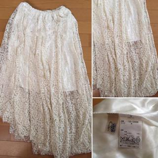 【クーポン祭】【美品】『とてもステキなロングスカート』
