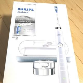 PHILIPS - 【新品未開封】フィリップス ソニッケアー 電動歯ブラシ