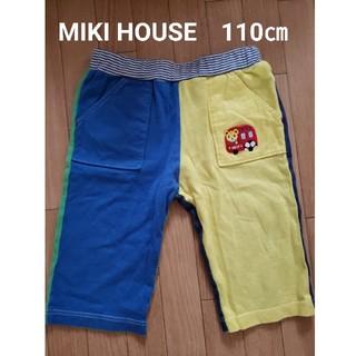 mikihouse - ミキハウス ハーフパンツ 半ズボン 110
