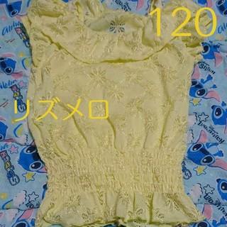 リズリサ(LIZ LISA)のリズメロ オフショルダー トップス 120(Tシャツ/カットソー)