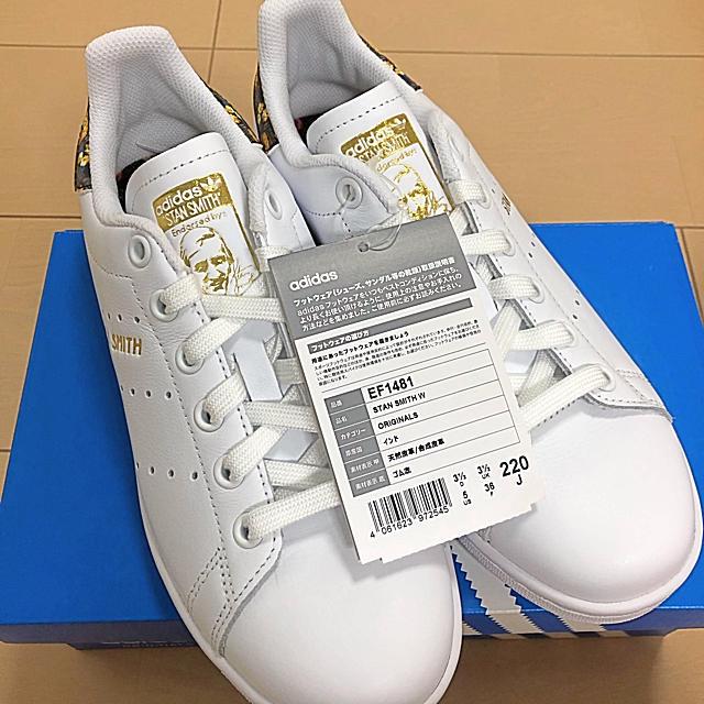 adidas(アディダス)のadidasスタンスミス定価16200円以上‼️フラワーパターン‼️ レディースの靴/シューズ(スニーカー)の商品写真