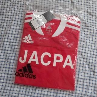 adidas - 新品JACPA150