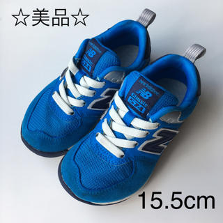 New Balance - 【美品☆ニューバランス】スニーカー 574
