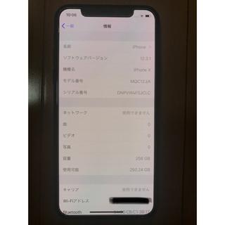 iPhone - 格安 iPhone X 256GB 赤ロム