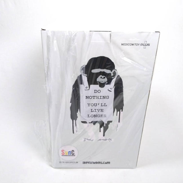 MEDICOM TOY(メディコムトイ)のMEDICOM TOY  SYNC MONKEY SING DRIP ver エンタメ/ホビーのフィギュア(その他)の商品写真