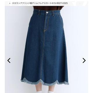 メルロー(merlot)のデニム スカート(ひざ丈スカート)