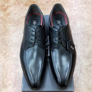 マドラス(madras)の25.5cm:DS4060新品マドラスモデーロ紳士靴(ドレス/ビジネス)