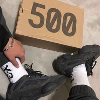 adidas - yeezy500 28cm