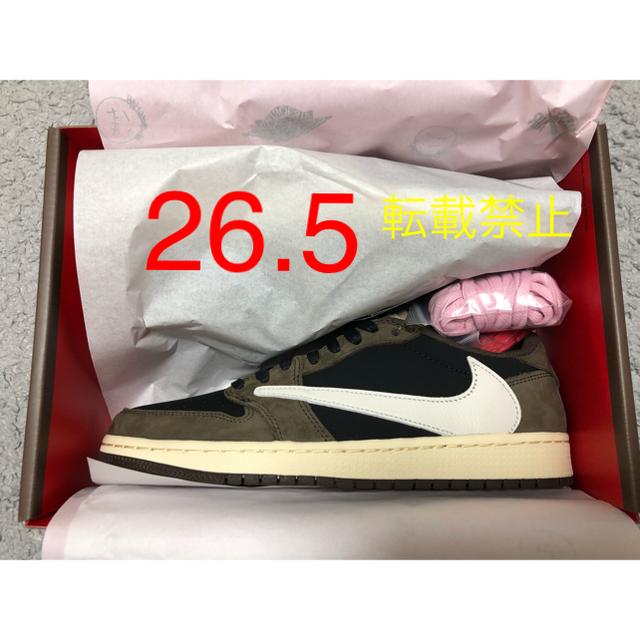 NIKE(ナイキ)のTAKA様専用★ナイキ エアジョーダン1 トラヴィススコットLOW 26.5 メンズの靴/シューズ(スニーカー)の商品写真