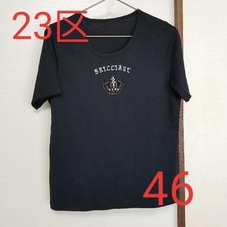 ニジュウサンク(23区)の身幅46㎝❗23区 ブラック トップス  Tシャツ 大きいサイズ46(カットソー(半袖/袖なし))