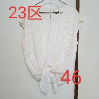 ニジュウサンク(23区)の23区 アイボリー カットソー  大きいサイズ46(カットソー(半袖/袖なし))