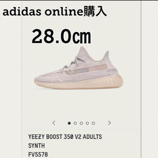 adidas - ADIDAS YEEZY BOOST 350 V2 SYNTH