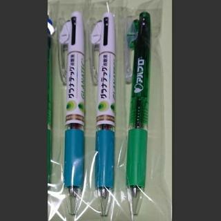 ミツビシエンピツ(三菱鉛筆)のボールペン  3本  製薬会社(ペン/マーカー)