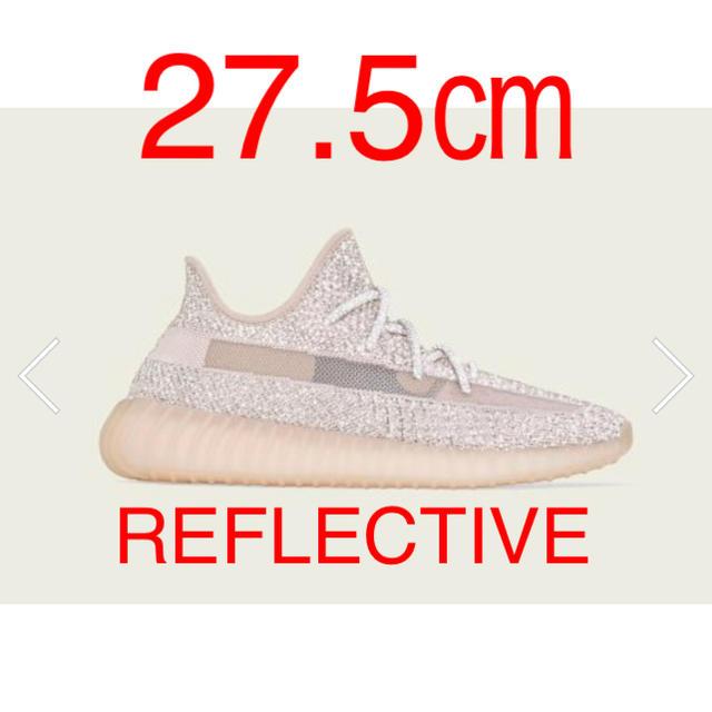 adidas(アディダス)のadidas YEEZY BOOST 350 SYNTH REFLECTIVE  メンズの靴/シューズ(スニーカー)の商品写真
