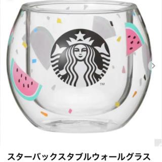 Starbucks Coffee - スターバックス  ダブルウォールグラス 【ギフトボックス入り】