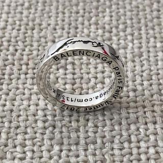 バレンシアガ(Balenciaga)のBALENCIAGAバレンシアガ URLリング(リング(指輪))
