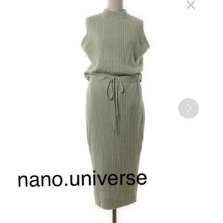 nano・universe - ナノユニバース  ニットワンピース