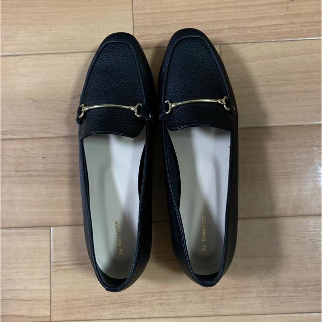 AU BANNISTER(オゥバニスター)のスクエアビットローファー レディースの靴/シューズ(ローファー/革靴)の商品写真