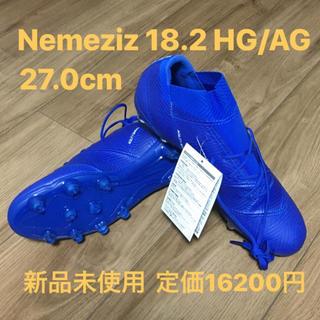 アディダス(adidas)のNemeziz 18.2 HG/AG 27.0cm 新品未使用(シューズ)