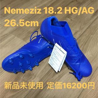 アディダス(adidas)のNemeziz 18.2 HG/AG 26.5cm 新品未使用(シューズ)