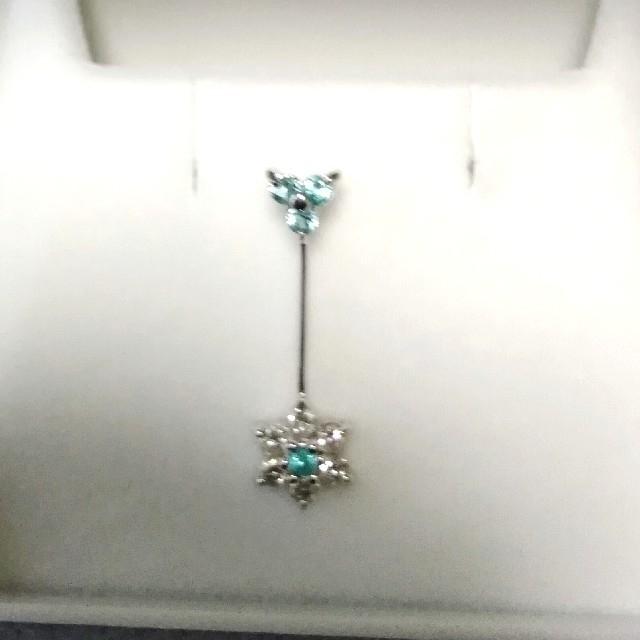 パライバトルマリン ダイヤ ペンダントトップ ネックレスK 18クーポンお値下げ レディースのアクセサリー(ネックレス)の商品写真