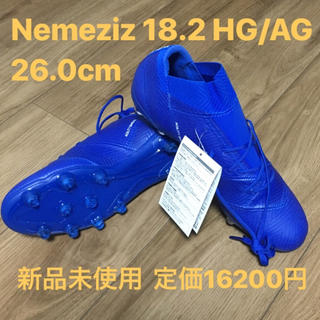 アディダス(adidas)のNemeziz 18.2 HG/AG 26.0cm 新品未使用(シューズ)
