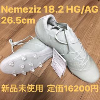 アディダス(adidas)のNemeziz 18.2 HG/AG 26.5cm 新品 未使用(シューズ)