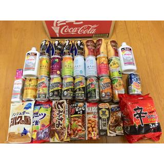 本日発送●食品 詰め合わせ ●酒、食品、調味料、洗剤