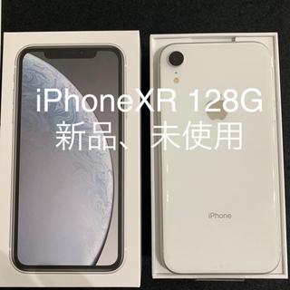 iPhone - iphone XR 128G 新品 未使用 SIMロック解除済 ホワイト