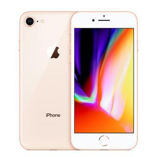 Apple - iPhone8  64GB  ゴールド  SoftBank
