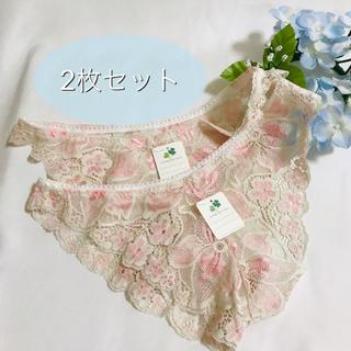 [新品未使用】ホワイトにピンクの花柄ショーツ 2枚セット