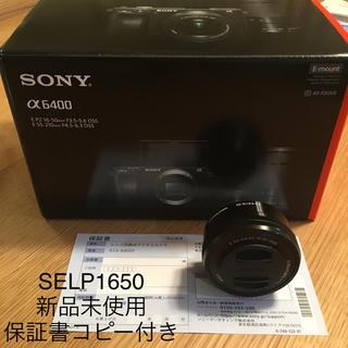 SONY - SONY E PZ 16-50mm F3.5-5.6 OSS