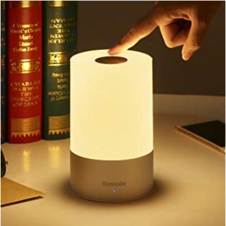 【新品未使用品】ナイトランプ ベッドサイドランプ