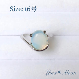 神秘的な乳白色&水色のオーバルリング(16号)★指輪、巾着付き、即日発送(リング(指輪))