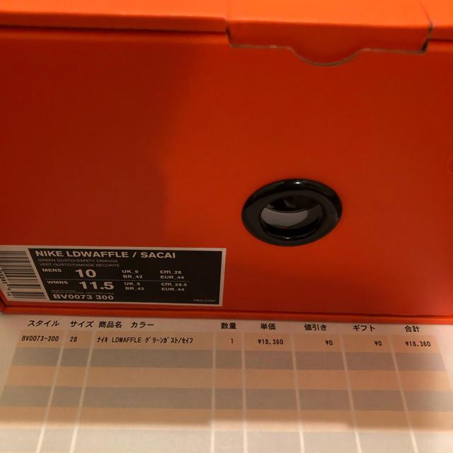 NIKE(ナイキ)のsacai NIKE LD WAFFLE SACAI ナイキ サカイワッフル メンズの靴/シューズ(スニーカー)の商品写真
