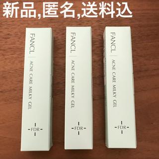 ファンケル(FANCL)のファンケル アクネケア ジェル 3つ(乳液 / ミルク)