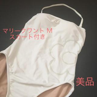 マリークワント(MARY QUANT)のマリークワント    水着   スカート付き  ホワイト(水着)