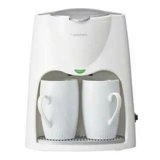 フランフラン(Francfranc)の新品未使用 コーヒーメーカー(コーヒーメーカー)